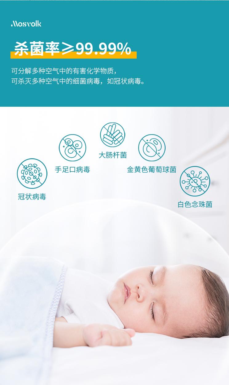 母嬰空氣消毒500ml_04.jpg