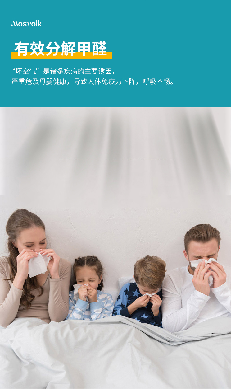 母嬰空氣消毒500ml_06.jpg